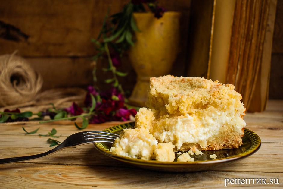 Нежный творожный пирог с крошкой - рецепт с фото