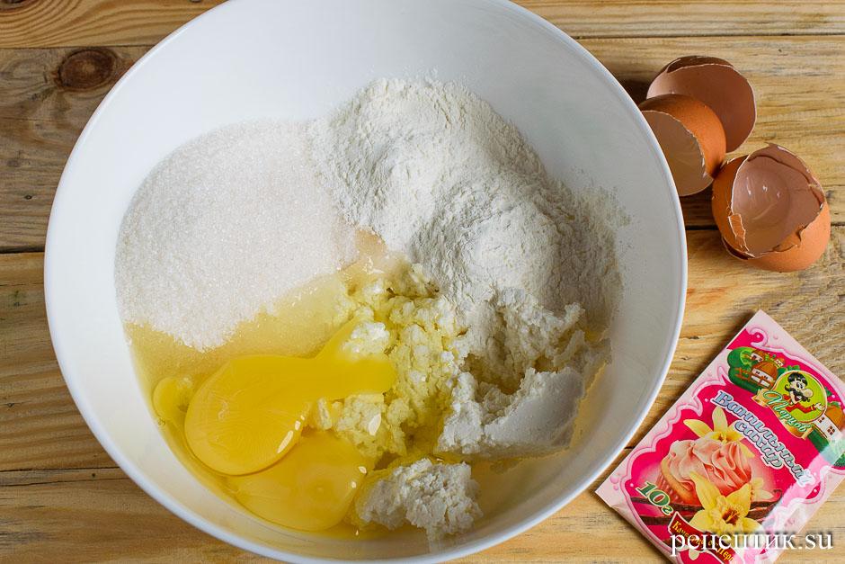 Нежный творожный пирог с крошкой - рецепт с фото, шаг 4
