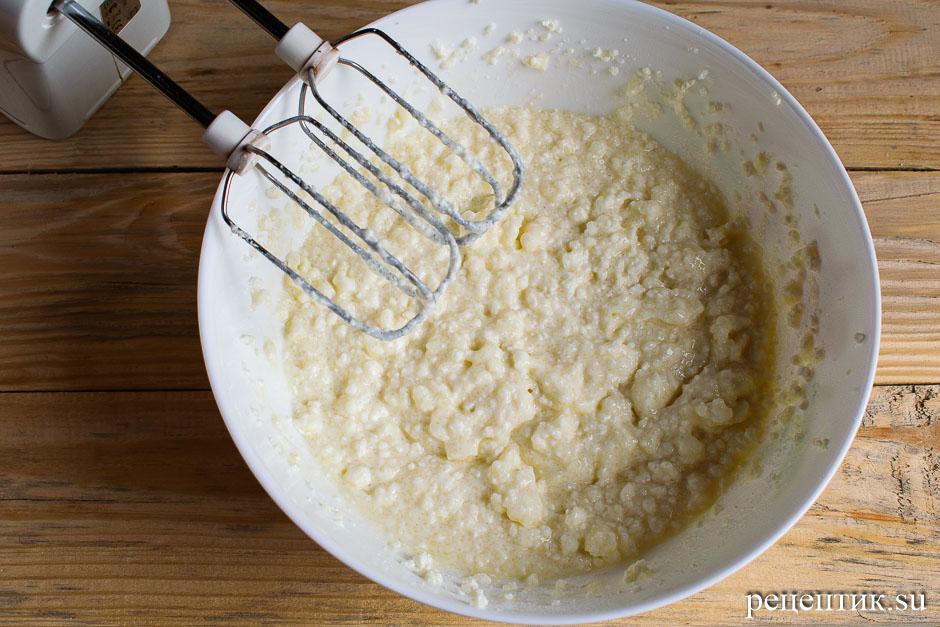 Нежный творожный пирог с крошкой - рецепт с фото, шаг 5