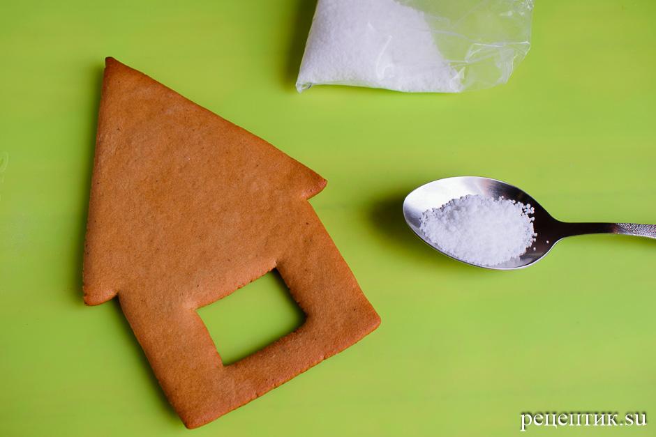 Новогодний пряничный домик - рецепт с фото, шаг 10