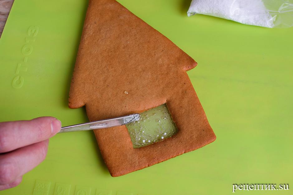 Новогодний пряничный домик - рецепт с фото, шаг 12