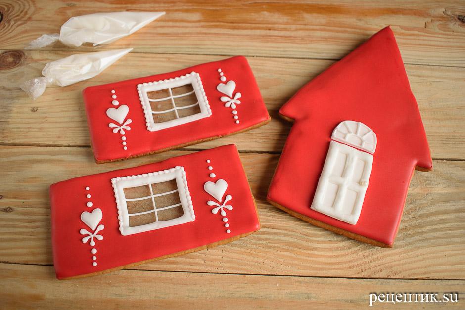 Новогодний пряничный домик - рецепт с фото, шаг 17