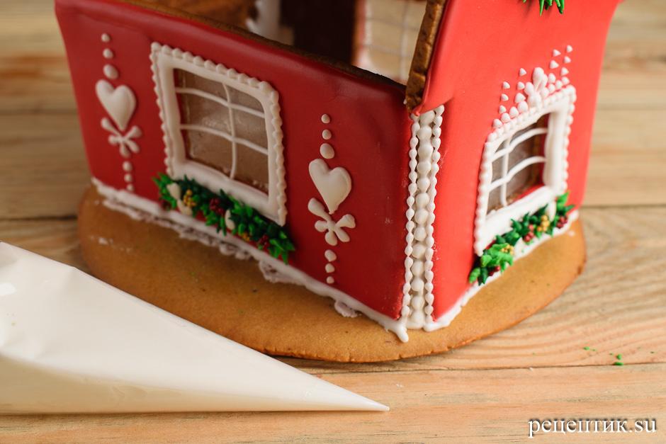 Новогодний пряничный домик - рецепт с фото, шаг 23
