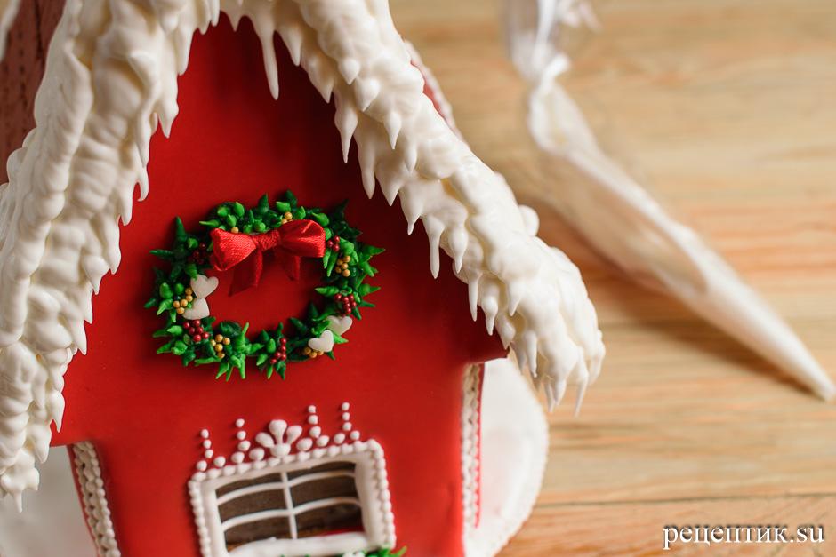 Новогодний пряничный домик - рецепт с фото, шаг 26