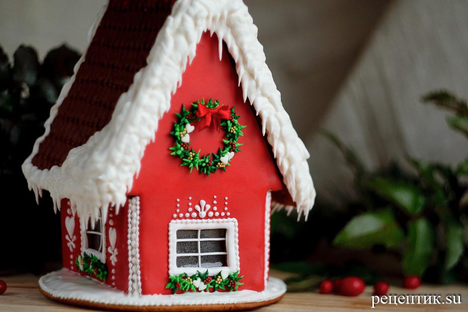 Новогодний пряничный домик - рецепт с фото, шаг 28