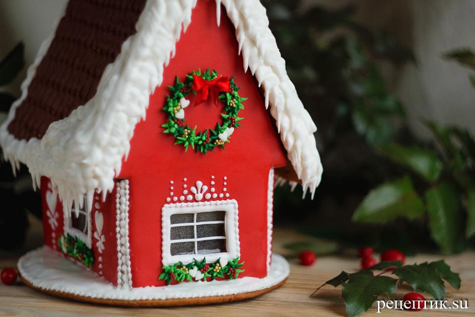 Новогодний пряничный домик - рецепт с фото