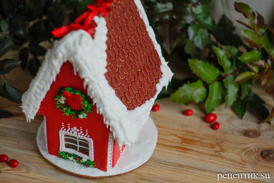Новогодний пряничный домик - рецепт с фото, шаг 27
