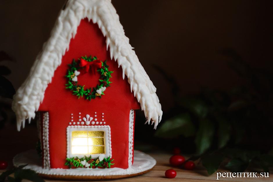 Новогодний пряничный домик - рецепт с фото, шаг 29