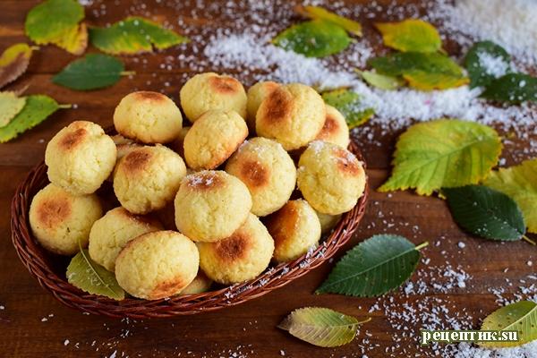 Печенье «Кокосовые шарики» - рецепт с фото
