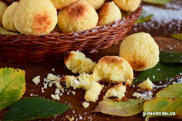 Печенье «Кокосовые шарики» - рецепт с фото, результат