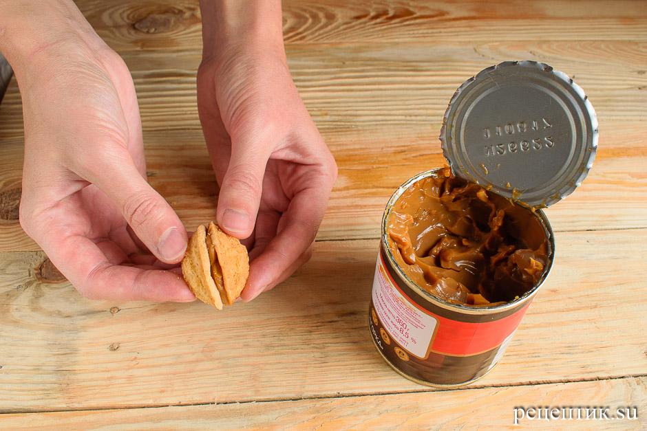 Печенье «Орешки» с вареной сгущенкой в формочках - рецепт с фото, шаг 11