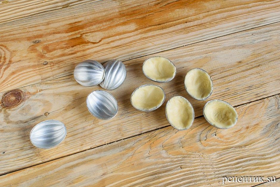 Печенье «Орешки» с вареной сгущенкой в формочках - рецепт с фото, шаг 6
