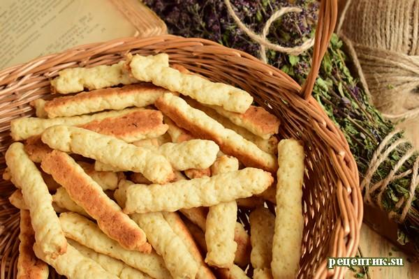Венгерское печенье «Палочки» - рецепт с фото