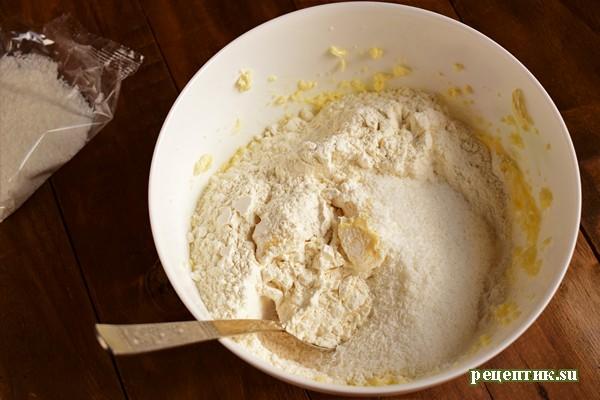 Песочное печенье с курагой - рецепт с фото, шаг 3