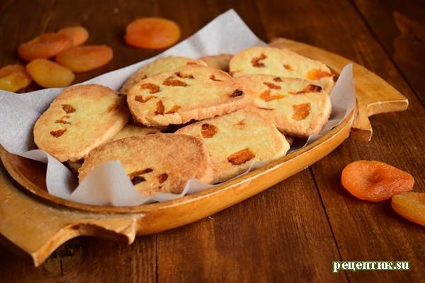 Песочное печенье с курагой - рецепт с фото, результат