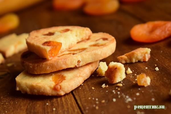 Песочное печенье с курагой - рецепт с фото