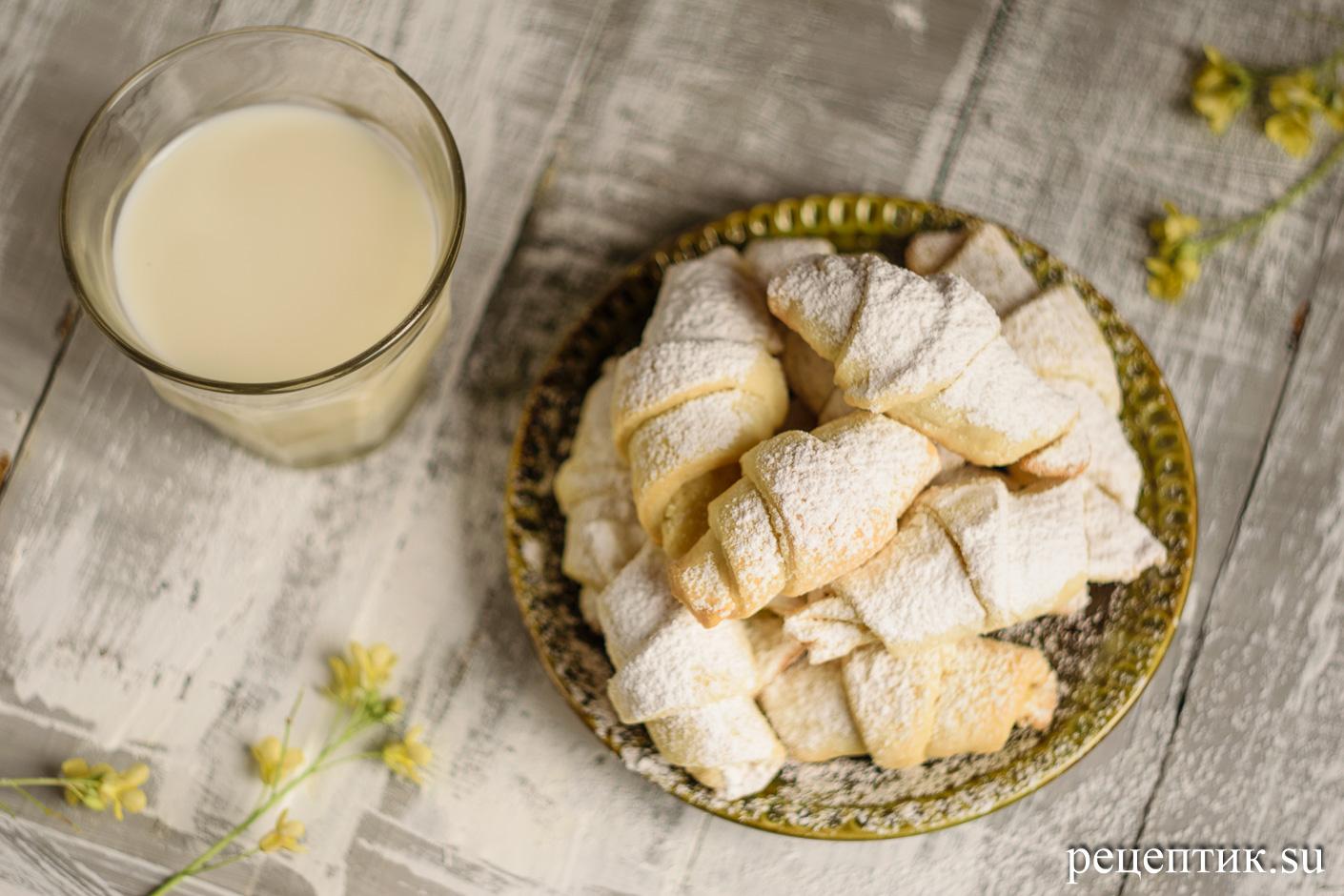Домашние песочные рогалики с повидлом - рецепт с фото