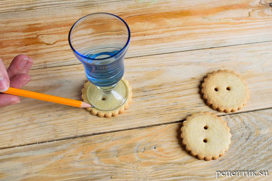 Песочное печенье с предсказаниями - рецепт с фото, шаг 12