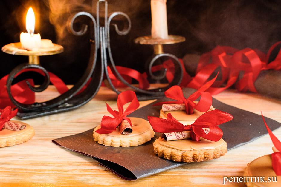 Песочное печенье с предсказаниями - рецепт с фото, результат