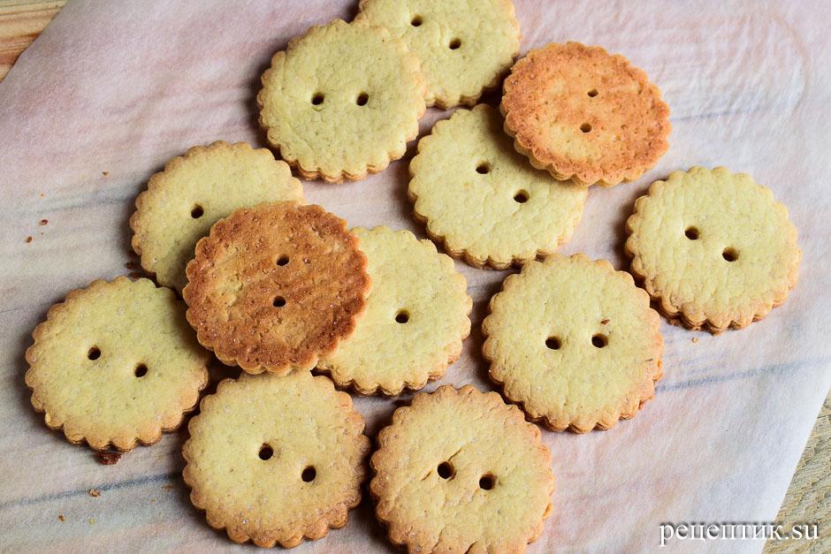 Песочное печенье с предсказаниями - рецепт с фото, шаг 5