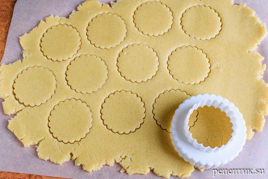 Песочное печенье с предсказаниями - рецепт с фото, шаг 3