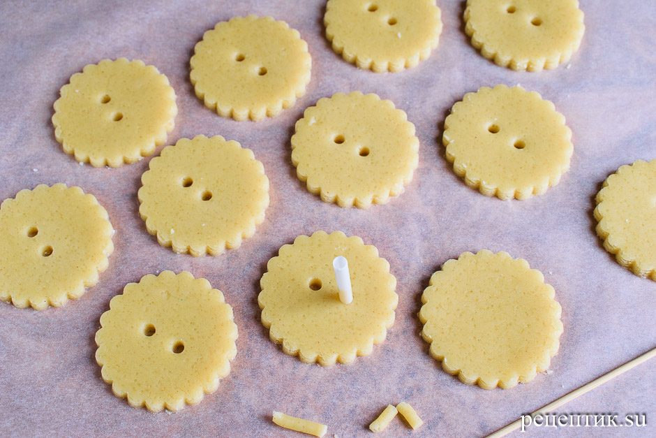Песочное печенье с предсказаниями - рецепт с фото, шаг 4
