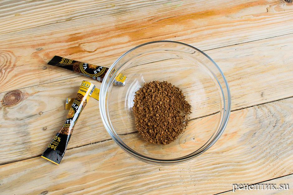 Песочное печенье с предсказаниями - рецепт с фото, шаг 6