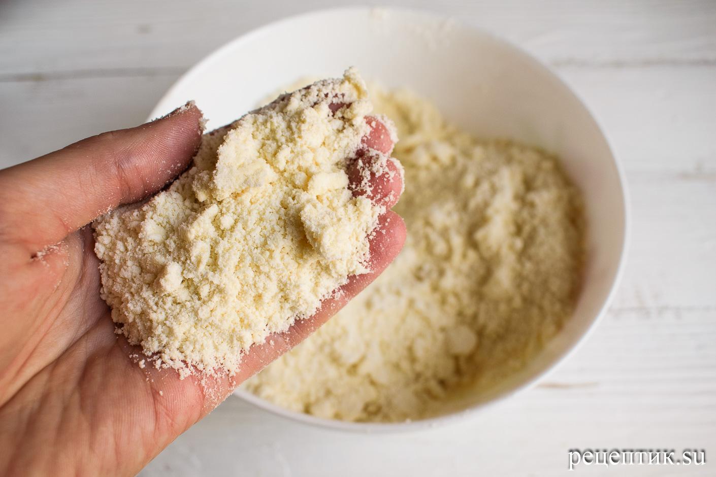Песочное печенье к чаю — самое простое и самое вкусное - рецепт с фото, шаг 2