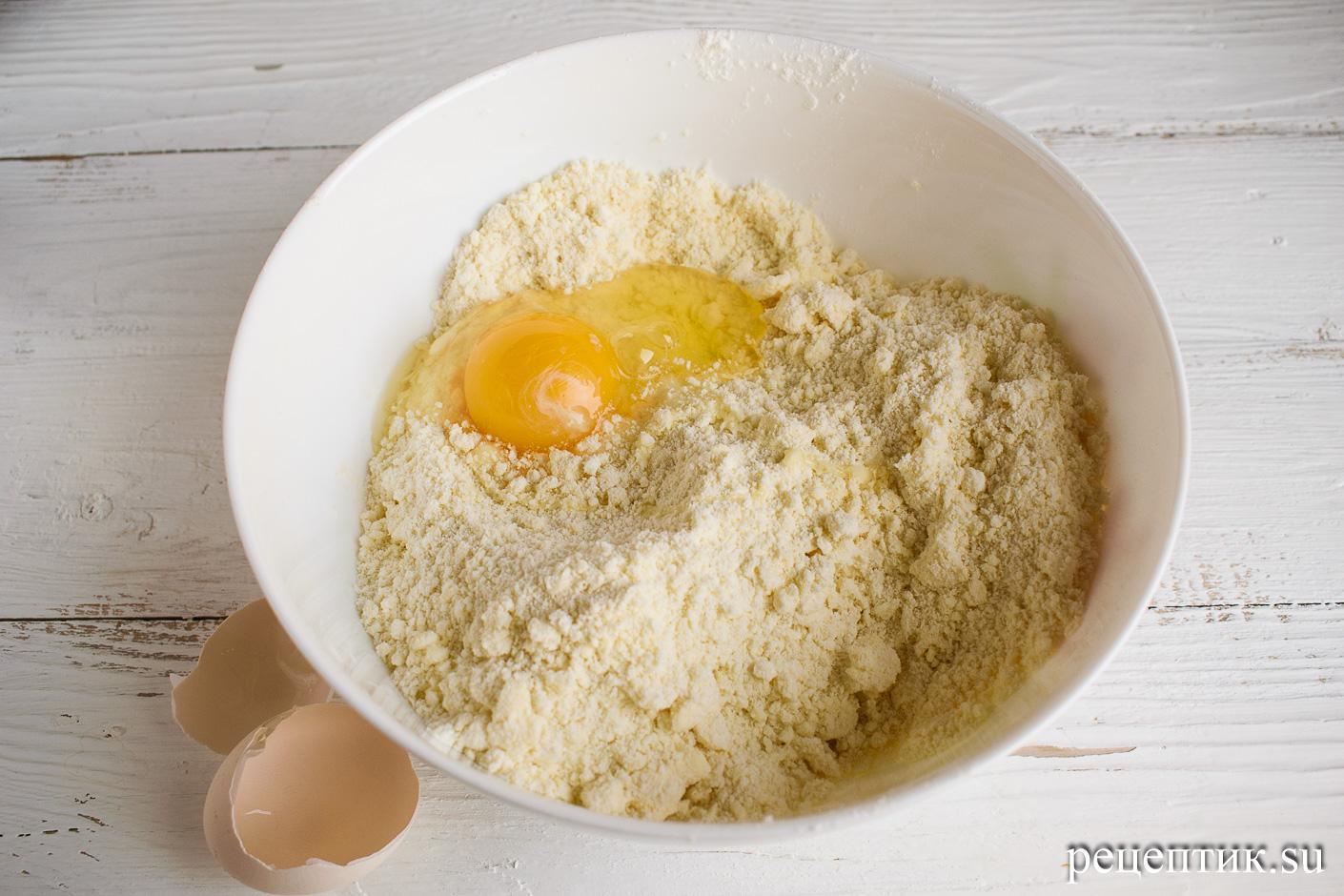 Песочное печенье к чаю — самое простое и самое вкусное - рецепт с фото, шаг 3
