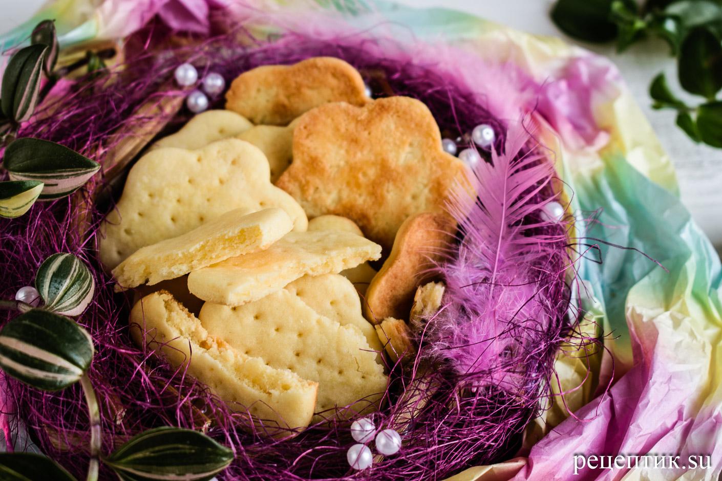 Песочное печенье к чаю — самое простое и самое вкусное - рецепт с фото