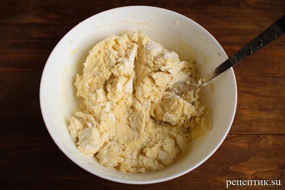 Песочное печенье с клюквой - рецепт с фото, шаг 4