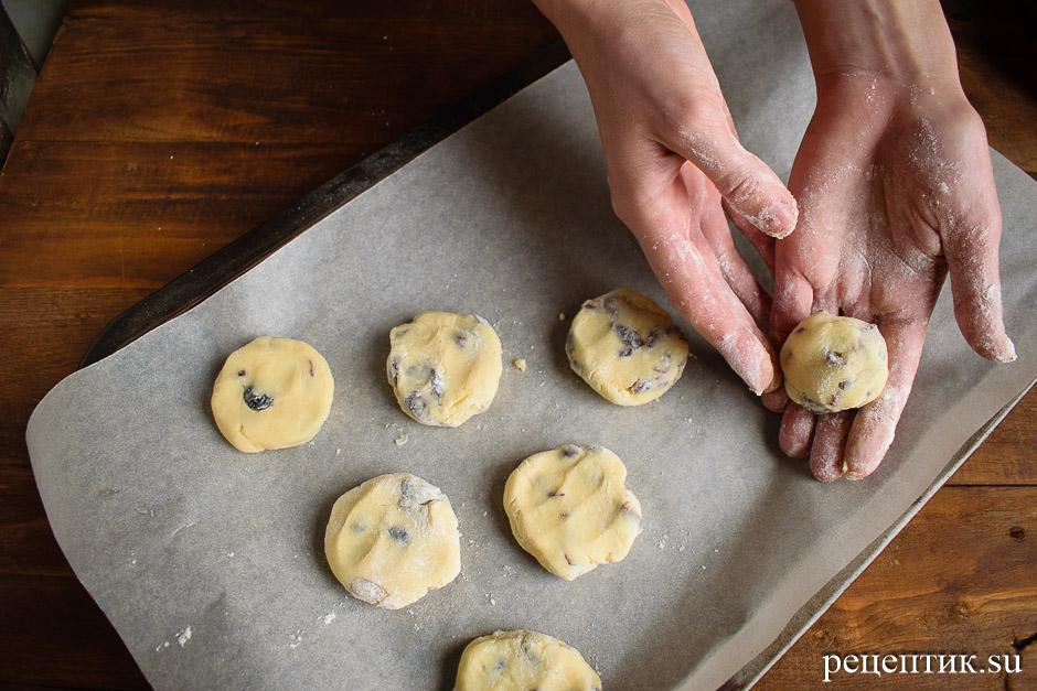 Песочное печенье с клюквой - рецепт с фото, шаг 6