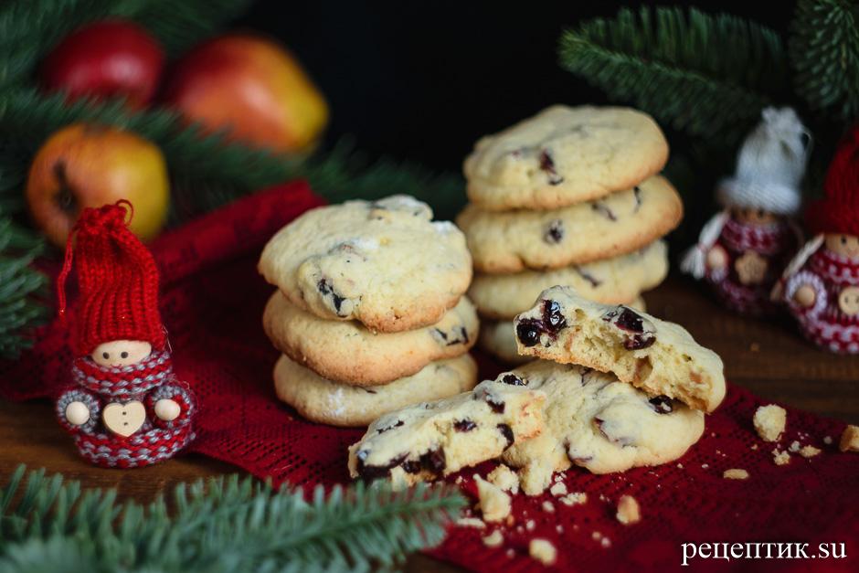 Песочное печенье с клюквой - рецепт с фото