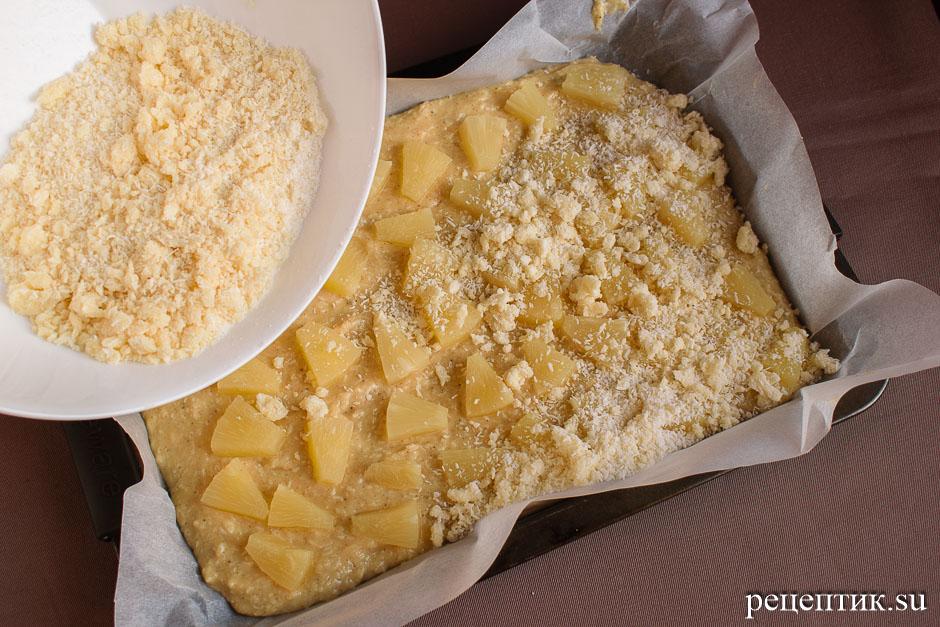 Пирог с консервированными ананасами и хрустящей кокосовой крошкой - рецепт с фото, шаг 10