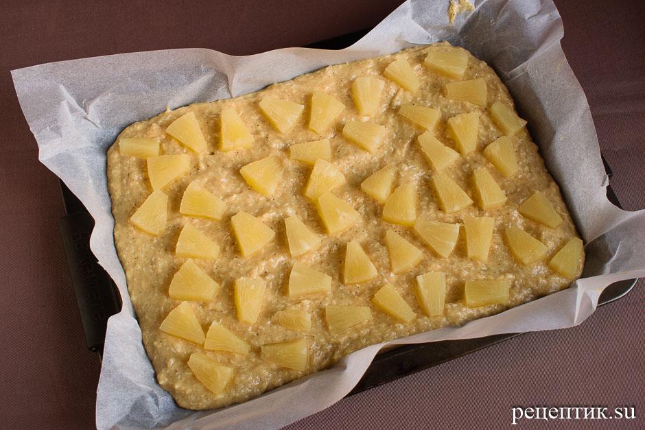 Пирог с консервированными ананасами и хрустящей кокосовой крошкой - рецепт с фото, шаг 9