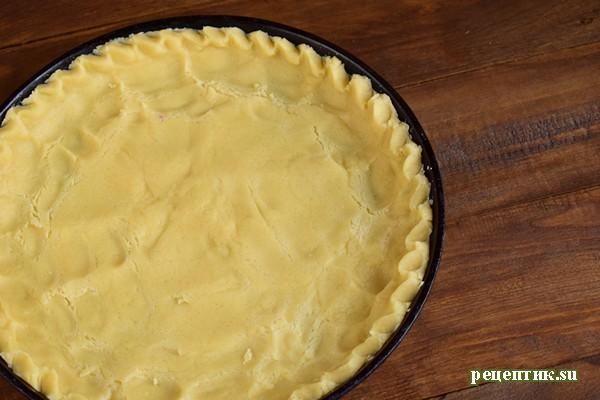 Пирог из песочного теста с черной смородиной и безе - рецепт с фото, шаг 5