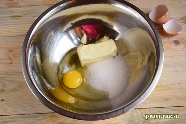 Пирог со свежей малиной и творожным сыром - рецепт с фото, шаг 1