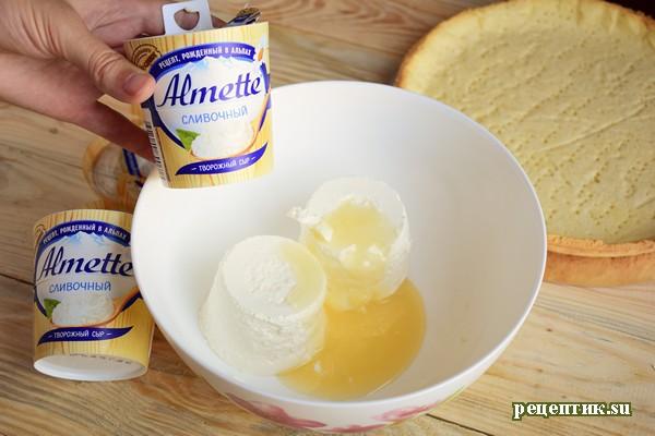 Пирог со свежей малиной и творожным сыром - рецепт с фото, шаг 11