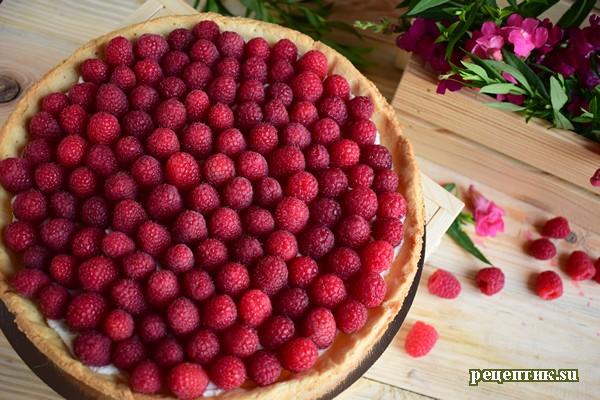 Пирог со свежей малиной и творожным сыром - рецепт с фото