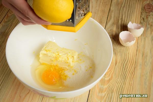 Простой пирог с вишней из песочного теста с сахарной крошкой - рецепт с фото, шаг 3