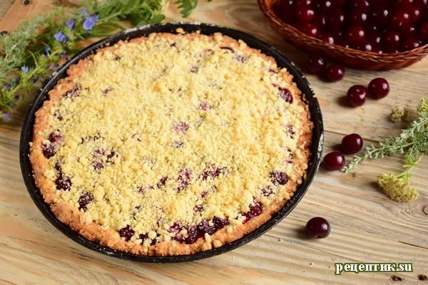 Простой пирог с вишней из песочного теста с сахарной крошкой - рецепт с фото, результат