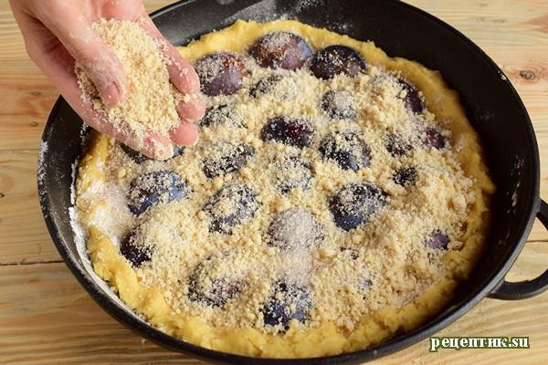 Простой песочный пирог со сливами и сахарной крошкой - рецепт с фото, шаг 9