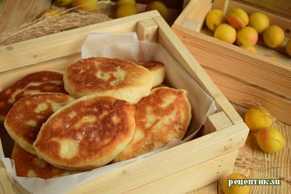 Пирожки жареные дрожжевые с абрикосами - рецепт с фото, результат