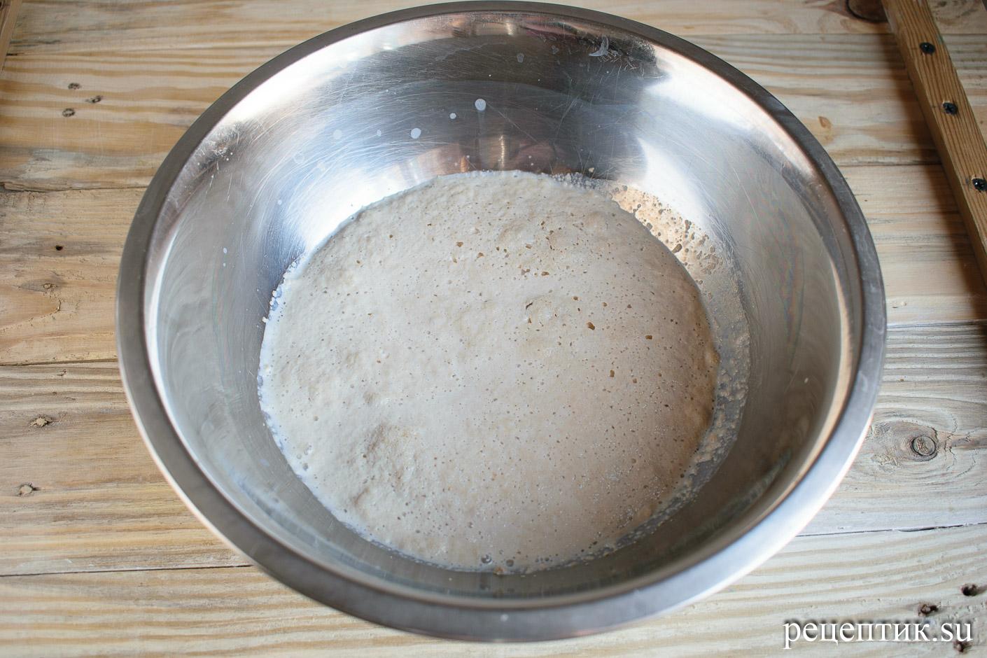 Дрожжевые пирожки со сливами в духовке - рецепт с фото, шаг 1
