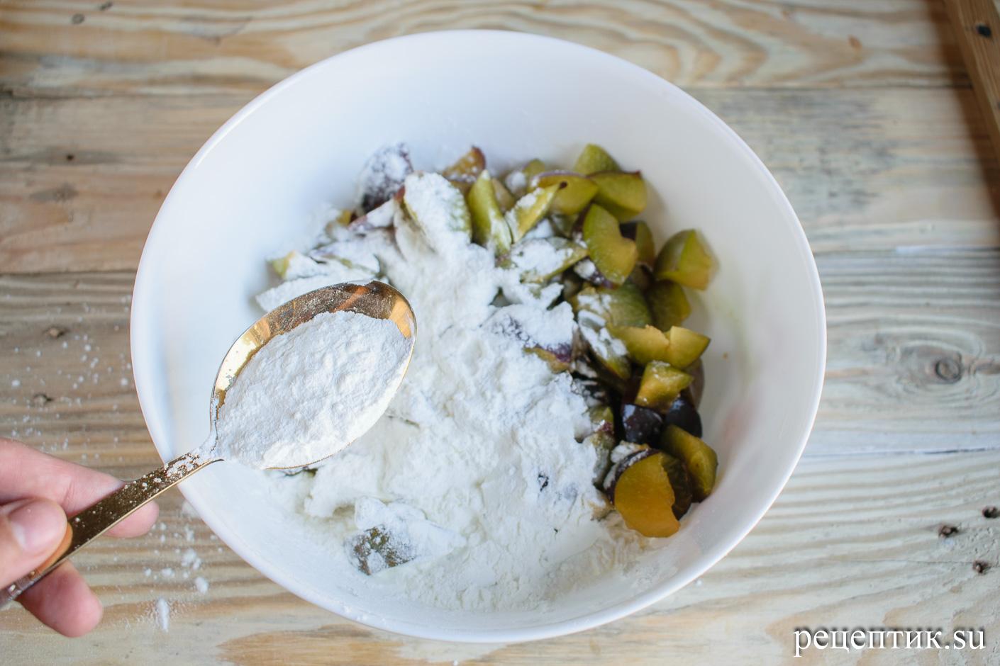 Дрожжевые пирожки со сливами в духовке - рецепт с фото, шаг 8