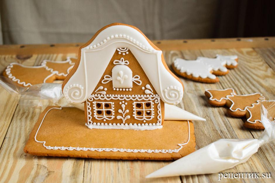 Пряничный домик простой (с шаблонами) - рецепт с фото, шаг 13