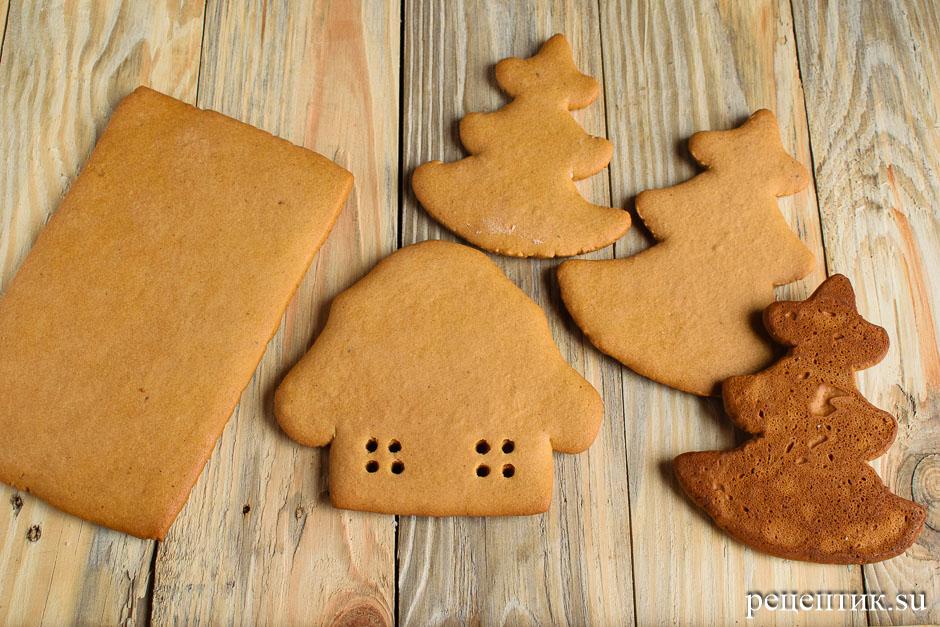 Пряничный домик простой (с шаблонами) - рецепт с фото, шаг 7