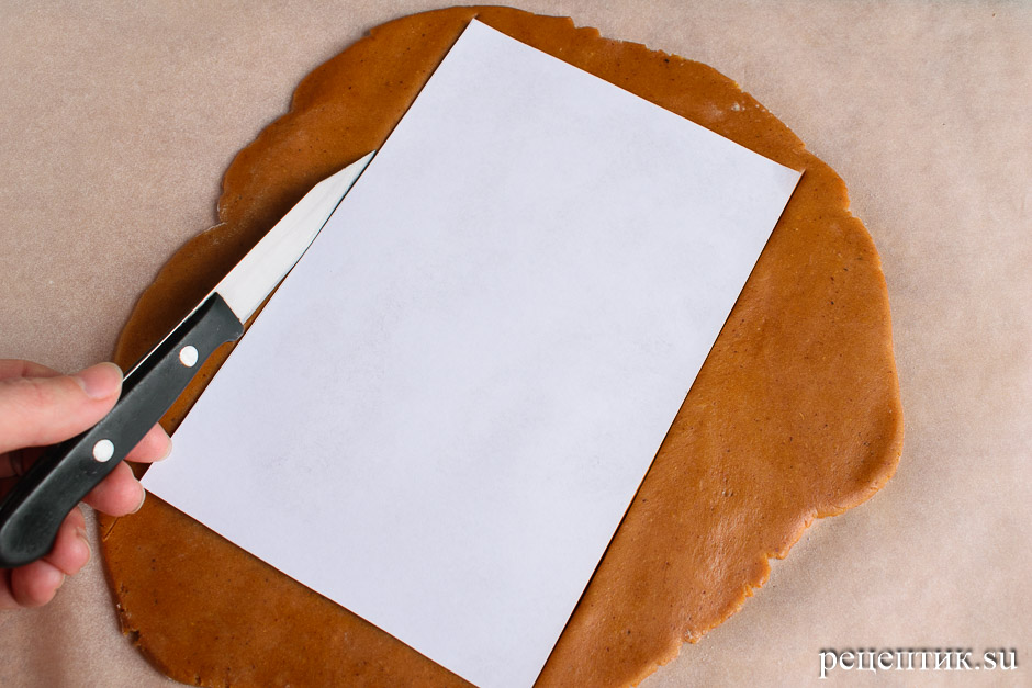 Новогодняя пряничная открытка - рецепт с фото, шаг 2