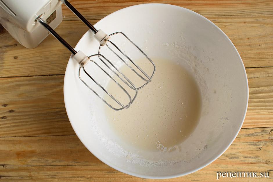 Пряники домашние простые с глазурью - рецепт с фото, шаг 10