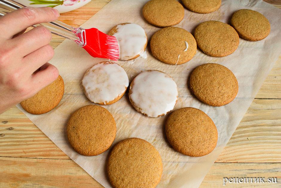 Пряники домашние простые с глазурью - рецепт с фото, шаг 12